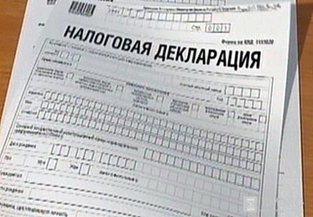 Предложение: Заполнение налоговых деклараций 3-НДФЛ