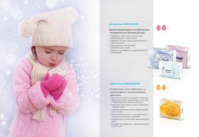 Продам: детская продукция