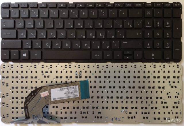 Продам Клавиатура для Hp 15-E без рамки