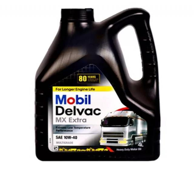 Продам Масло для диз. двиг. Mobil Delvac MX Ext