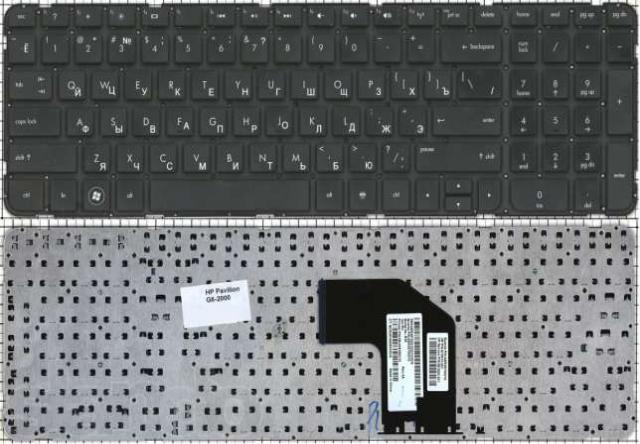 Продам Клавиатура для Hp pavilion G6-2000