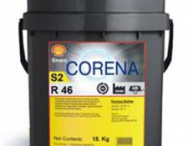 Продам Масло компрессорное shell corena S2 R46