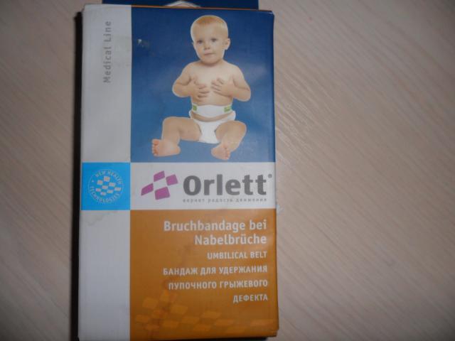 Продам продам бандаж детский противогрыжевый