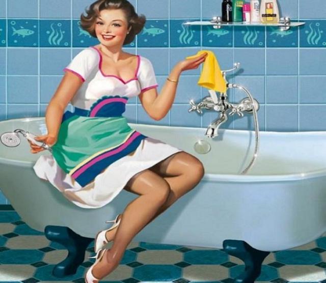 Предложение: Уборка помещений, мытье окон