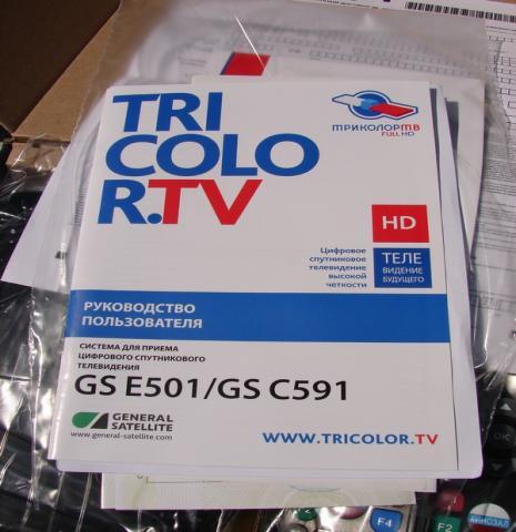 Продам новые ресиверы Триколор (сервер/клиент)