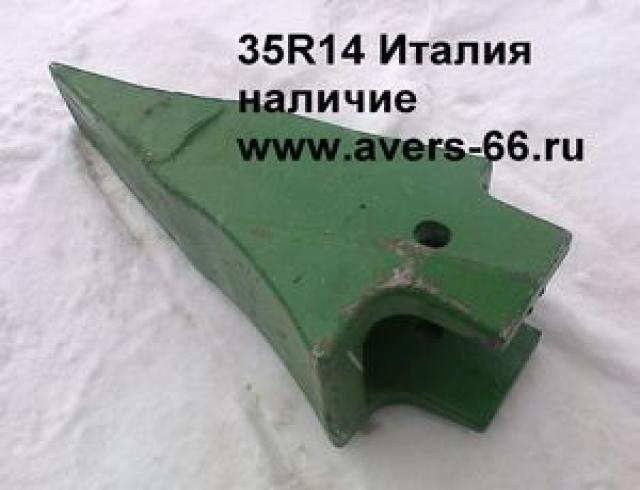 Продам коронка ковша экскаватора 35R14 9w8452 M