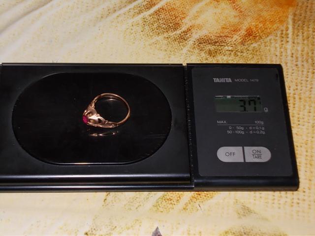 Продам: Украшение кольцо золото 583