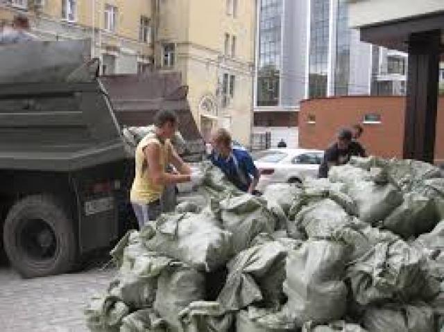 Предложение: Утилизация мусора
