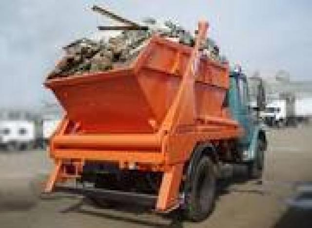 Предложение: Уборка и вывоз мусора