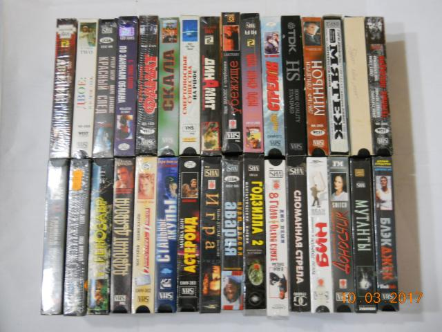 Продам видеокассеты VHS