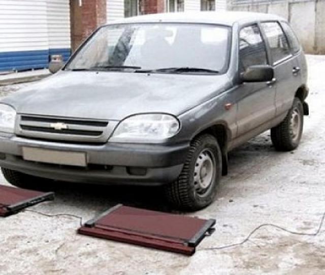 Продам Весы автомобильные подкладные мвск-30-А