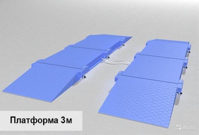 Продам Весы модульные электронные всу-К20000-1П