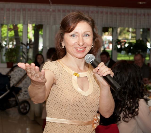 Предложение: Ведущая мероприятий Людмила Александрова