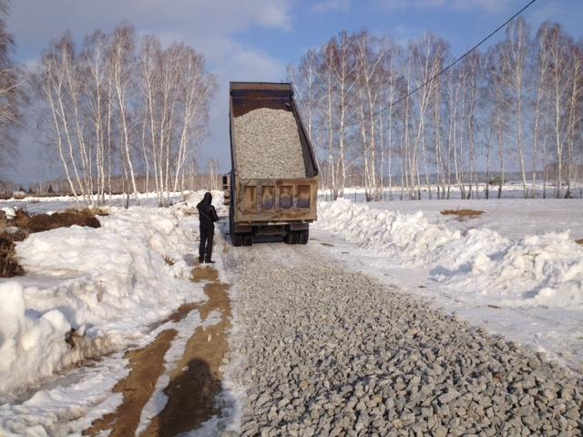 Продам Доставка щебня,песка по Ярославлю и ЯО
