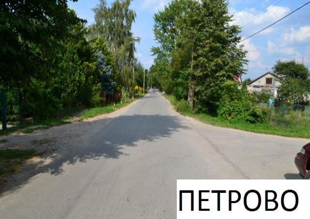 Продам: Зем.участок Петрово