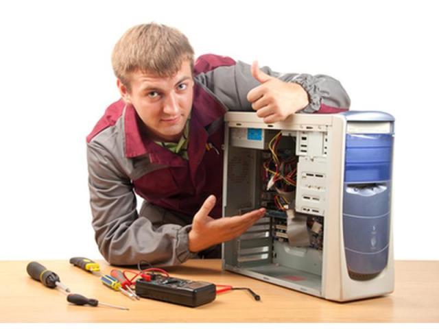 Предложение: Восстановление работы компьютеров
