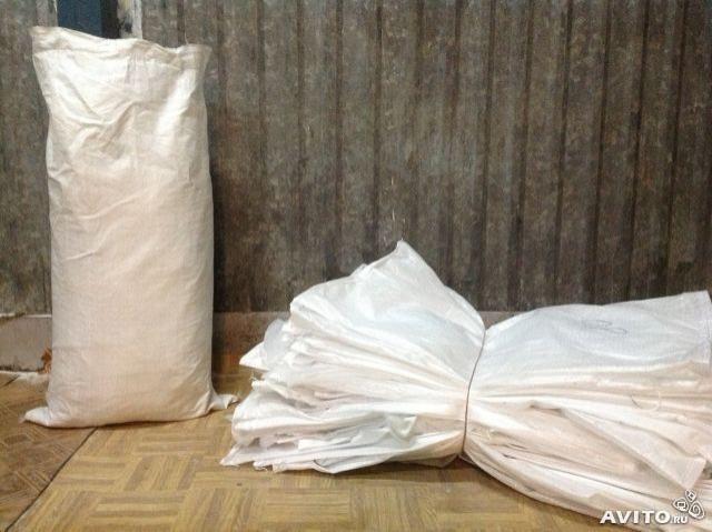 Продам Продам мешки полипропиленовые б/у 50 кг