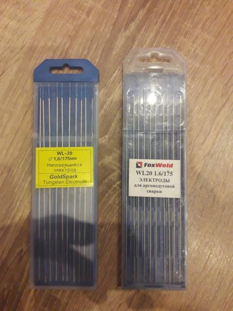 Продам Вольфрамовые электроды
