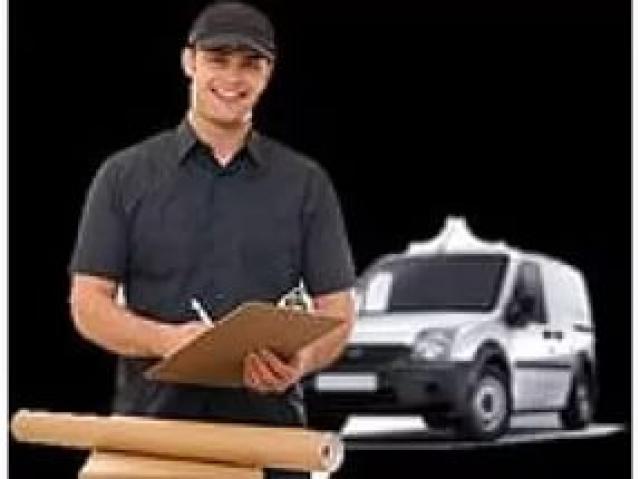 Вакансия: Менеджер по доставке