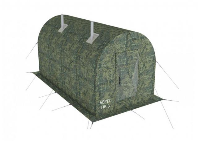 Продам Туристическая баня ПБ-3 с печкой