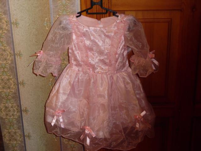 Продам  Платье нарядное новое