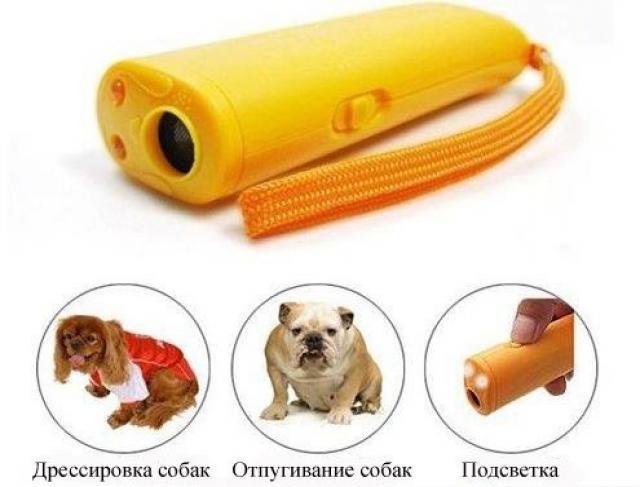 Продам Отпугиватель и дрессировщик собак