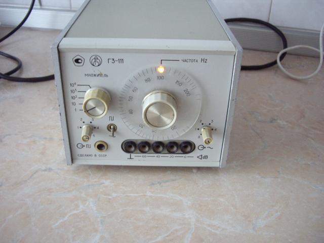Продам Генератор сигналов низкочастотный ГЗ-111