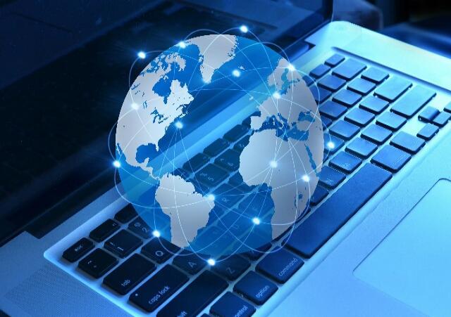 Предложение: Настройка интернета