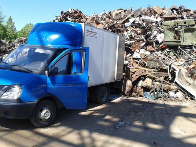 Предложение: Вывоз мусора в любых объёмах
