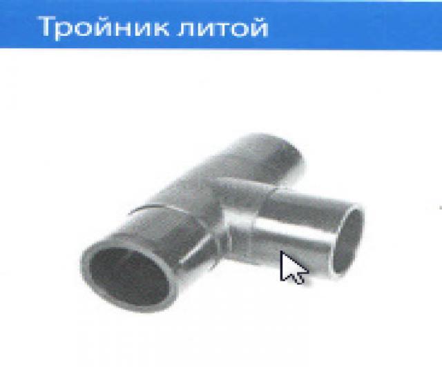 Продам: ФИТИНГ ПНД ГАЗ