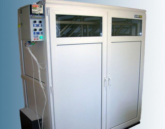 Продам Инкубатор для яиц InКУБ-3900