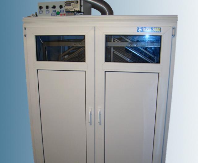Продам Инкубатор для яиц InКУБ-2000