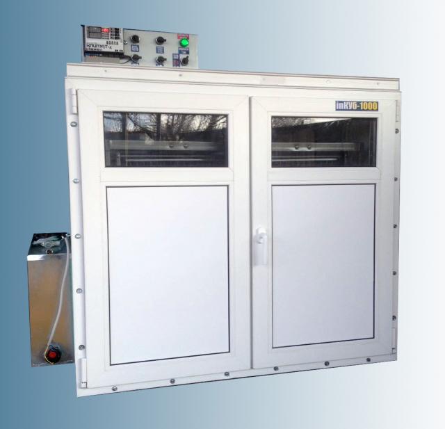 Продам Инкубатор для яиц InКУБ-1000