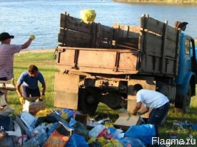 Предложение: Вывоз мусора. Уборка любых территорий