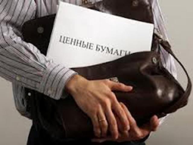 Куплю Покупка акций: МРСК Центра и Приволжья