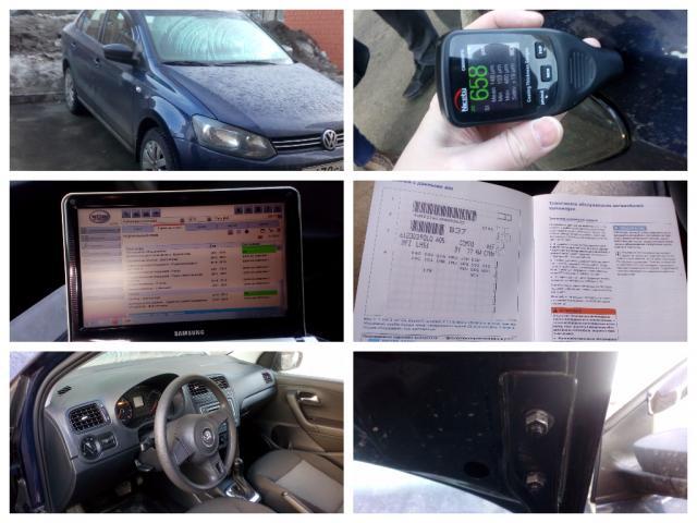 Предложение: Подбор авто /Диагностика и проверка авто