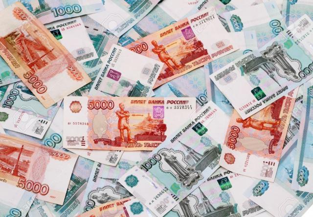 Продам займы сегодня по России и не только