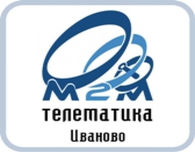 Предложение: Установка и обслуживание тахогрофов