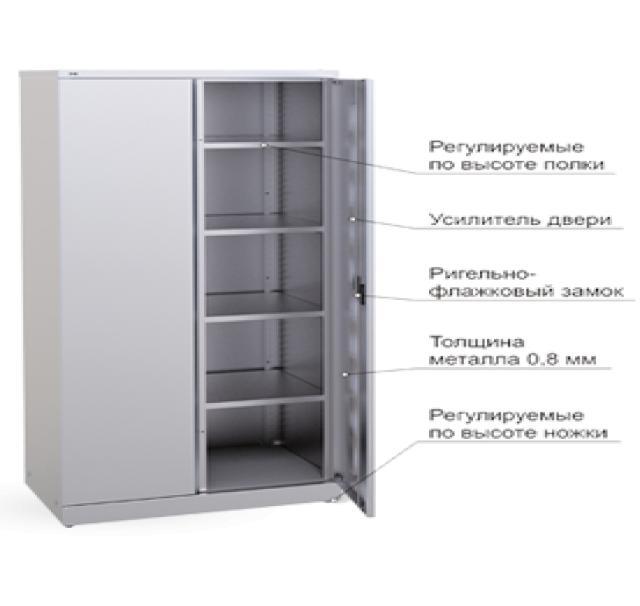 Продам: Шкаф архивный