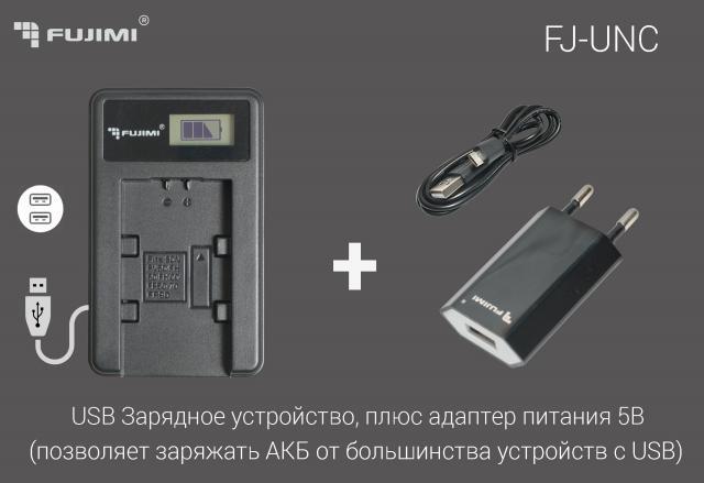 Продам USB Зарядное устройство