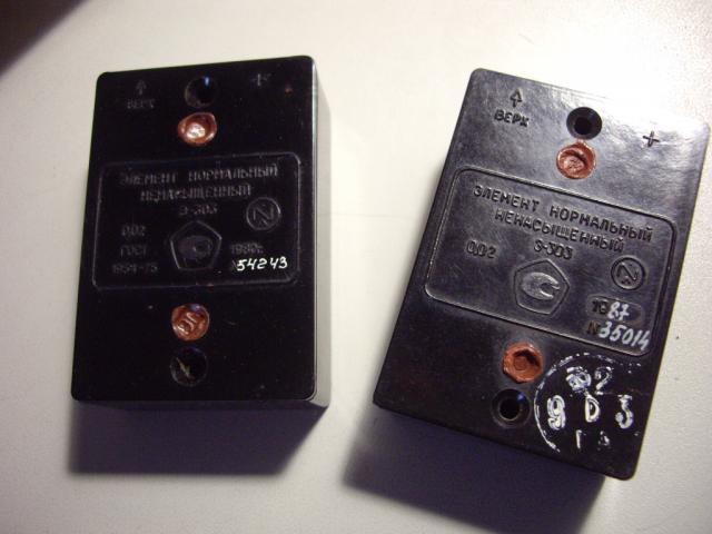 Продам Элемент   насыщенный Х480  и Э303