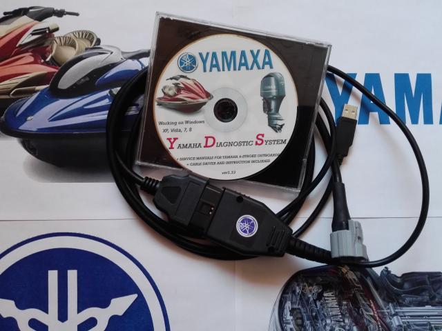 Продам Диагностический cканер моторов YAMAHA
