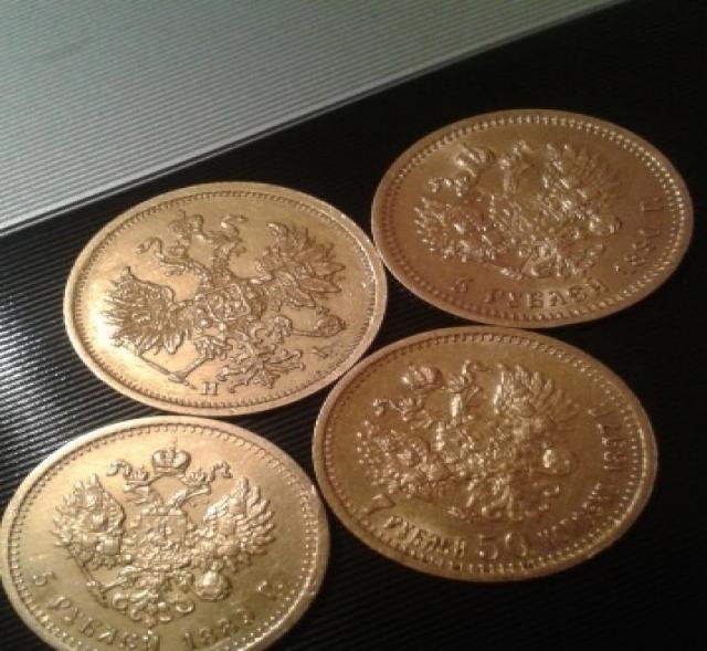 Продам Золотые монеты 5 рублей 1874 года.