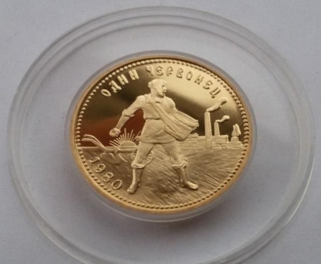 Продам 1980 золото червонец лмд
