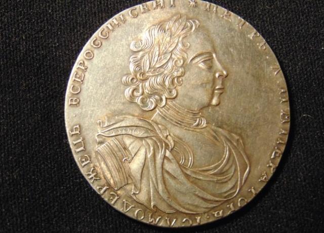 Продам Монета 2 рубля 1722 года Петр 1
