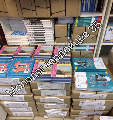 Продам Учебники и рабочие тетради оптом и в роз