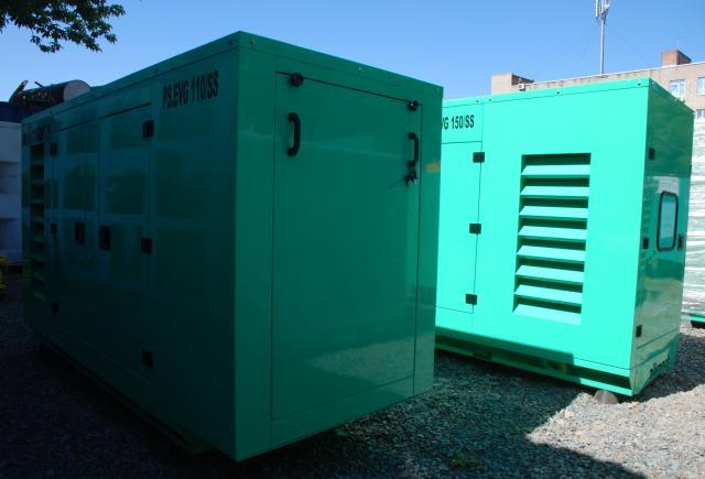 Продам Дизельный генератор ALIMAR