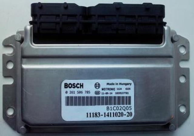 Продам: Мозги Эбу контроллер 11183-1411020-20