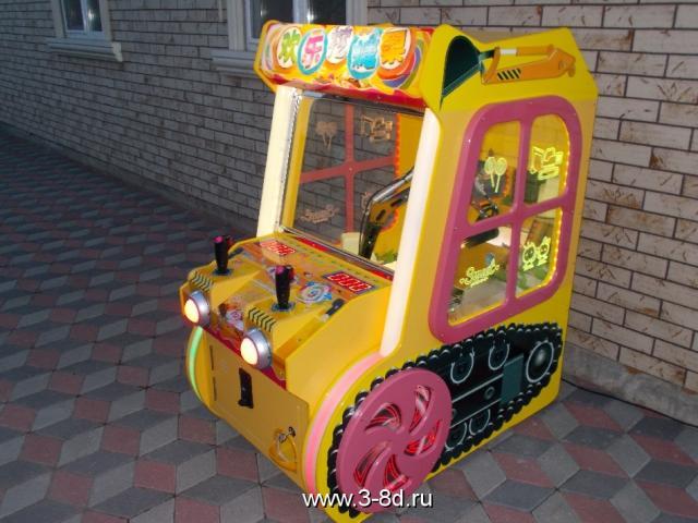 Продам Детский игровой автомат экскаватор