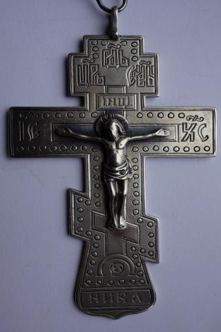 Продам Крест наперсный серебряный николаевский.